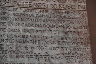 "Bronze doors with ""Give us this day our daily bread"" in 50 languages"